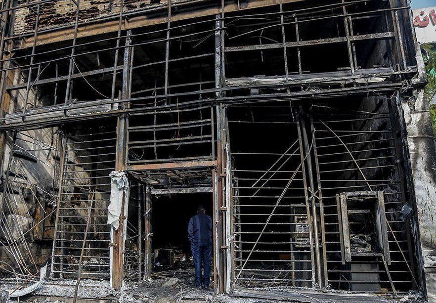 لایحه کنگره آمریکا در حمایت از ناآرامیهای ایران