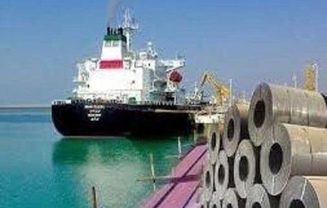 ساماندهی صادرات محصولات فولادی