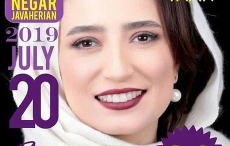 تغییر چهره نگار جواهریان روی جلد مجله خارجی +عکس