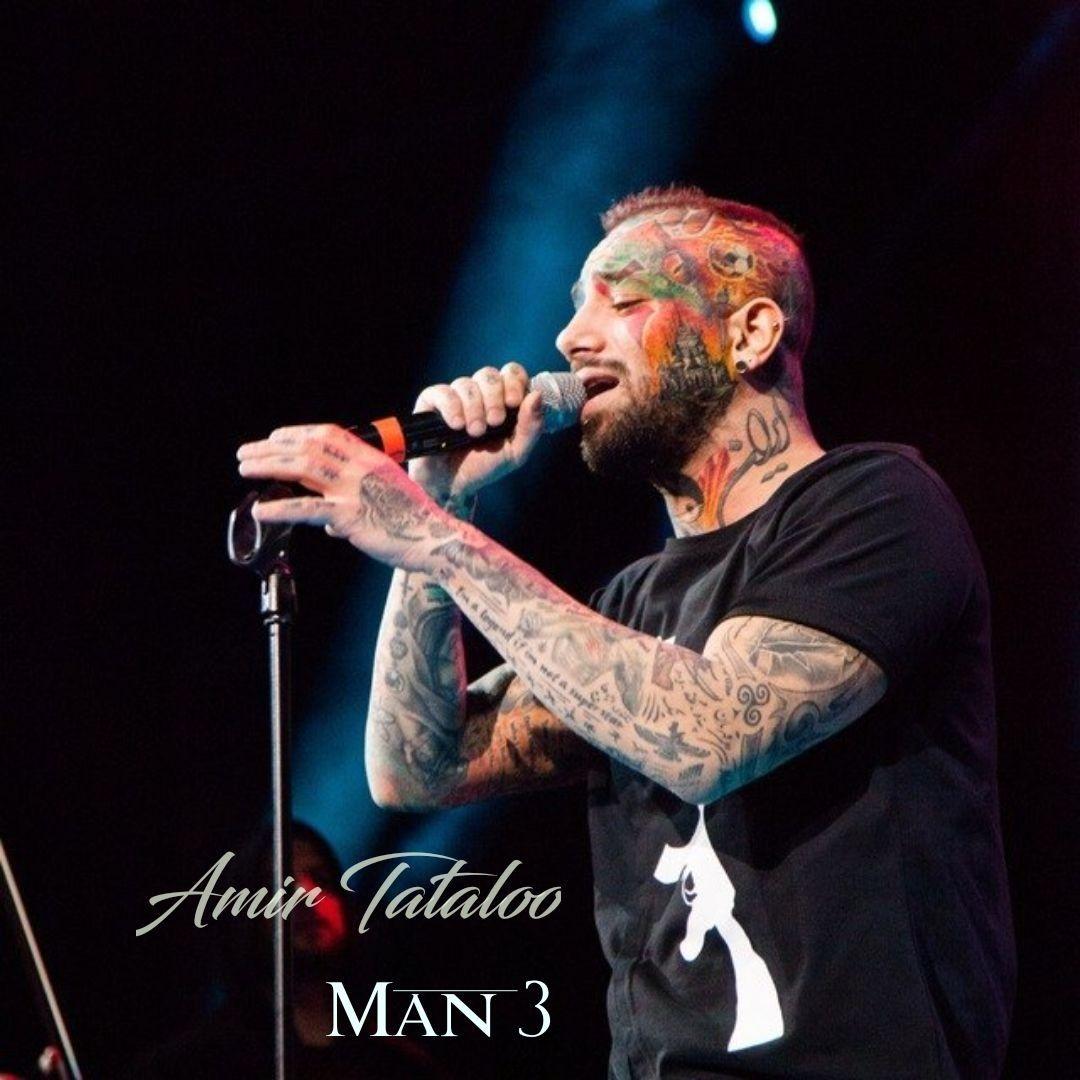 Amir Tataloo - 'Man 3' MP3 | IranTunez.com