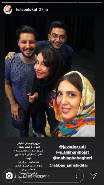 مجری ممنوع التصویر درکنار زوج مشهور سینما +  عکس