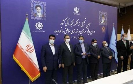 بنیاد مسکن انقلاب اسلامی از مدیر عامل بانک رفاه کارگران تجلیل کرد