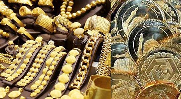 طلا و سکه گران شد