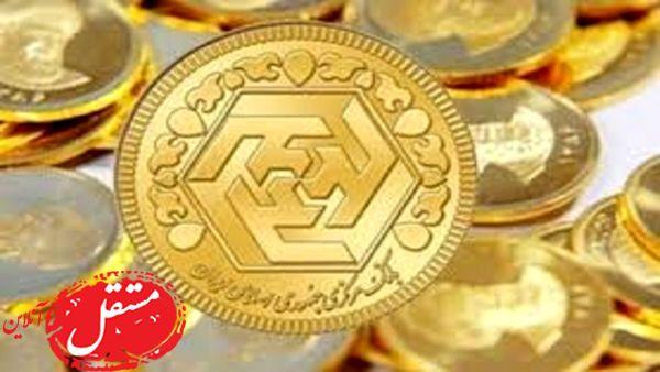قیمت طلا و سکه امروز پنجشنبه 18 مهر