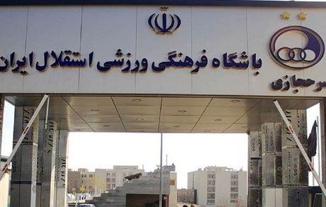 علی فتح الله زاده مدیرعامل استقلال  شد + عکس
