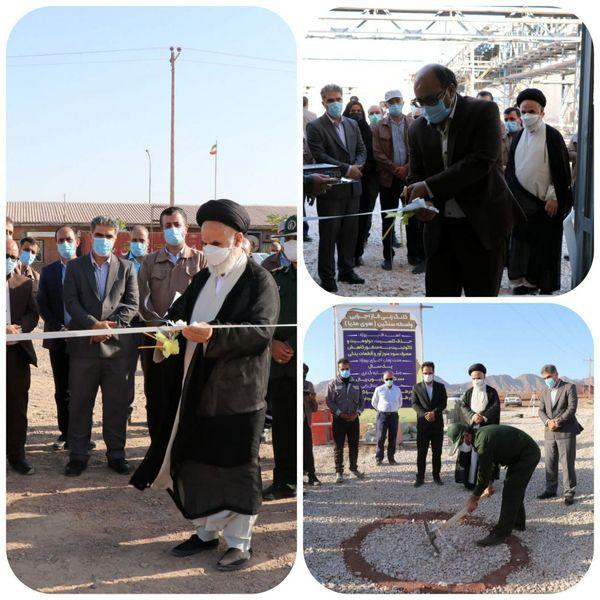 بهره برداری و کلنگ زنی پروژه های شرکت آلومینای ایران