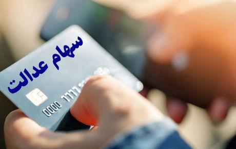 برای دریافت کارتهای اعتباری ۷ میلیونی کلیک کنید