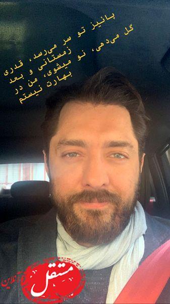 بهرام رادان در ماشین لاکچریش + عکس