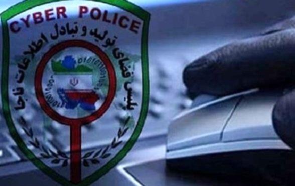 برخورد جدی پلیس فتا با سایتهای شرط بندی