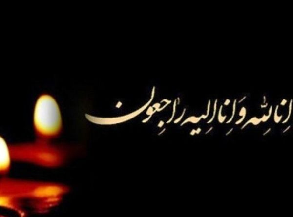 فوتبال ایران داغدار شد / عکس