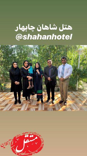 یهنوش بختیاری در هتل معروف چابهار + عکس