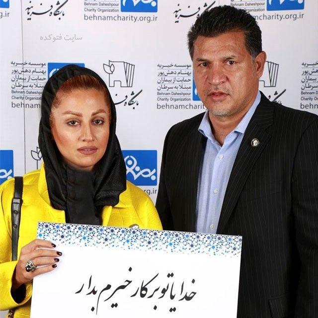 عکس علی دایی و همسرش مونا فرخ آذر + بیوگرافی