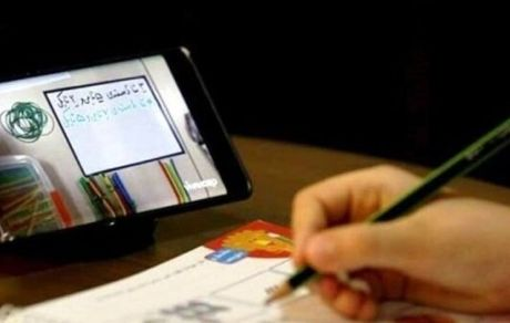 آموزش مجازی دانش آموزان 2 روز تعطیل شد + جزئیات