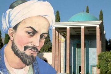 26 حقیقت جذاب درباره گلستان سعدی اثر ماندگار سپهر ادبیات ایران