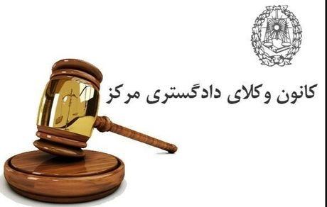 بیانیه جمعی از رد صلاحیت شدگان انتخابات هیات مدیره کانون وکلا