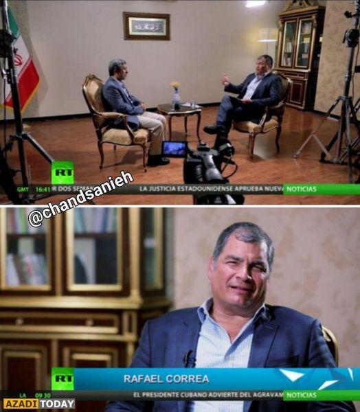 مصاحبه رافائل کورهآ با احمدی نژاد