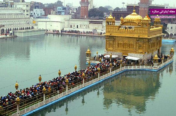 معبد طلایی، آمریتسار، هندوستان، معبد هند، بودائیان، سیک ها، غذای رایگان