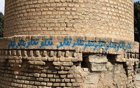 حمله هواداران بیعقل «تتلو» به برج کورهای شیراز!