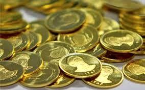 قیمت سکه و طلا دوشنبه 7 مهر
