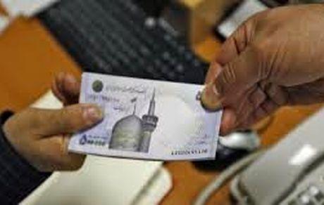 واریزی های دولت در هفته آینده مشخص شد + مبلغ پرداختی