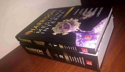 جنجال کتابسوزی به روش داعشیها+ تصاویر