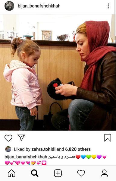 عکس یوهویی از همسر و دختر بیژن بنفشه خواه