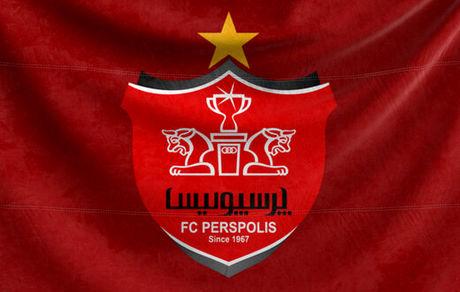 پرسپولیس اعضای ستاد بازیهای لیگ قهرمانان آسیا را معرفی کرد
