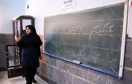فوری خبر خوش برای معلمان و تعیین حقوق امسال آنها