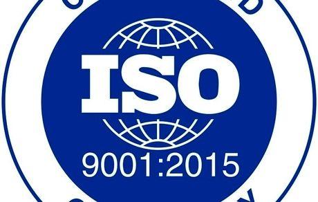 اخذ گواهینامه نظام مدیریت کیفیت  ISO9001-2015
