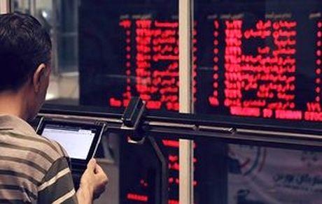 پر فروش ترین نمادها در بورس تهران