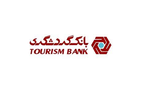 استقبال 20 هزارنفری از صدور کارت هواداری پرسپولیس بانک گردشگری