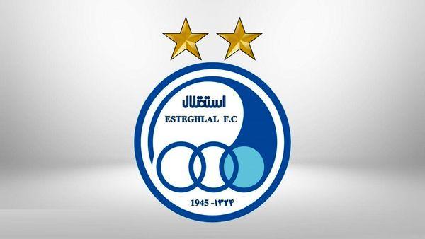 جلسه فوری باشگاه استقلال در سایه کرونا