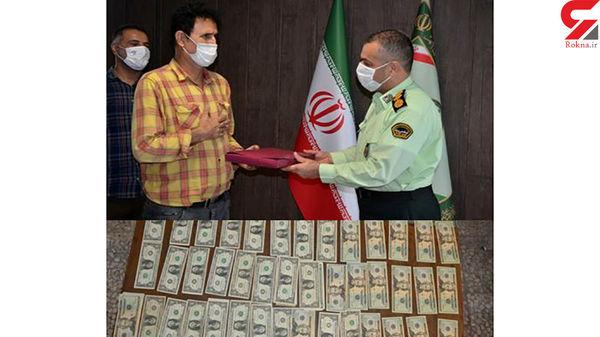 پلیس باوجدان دلارهای گمشده را به صاحبش بازگرداند + عکس