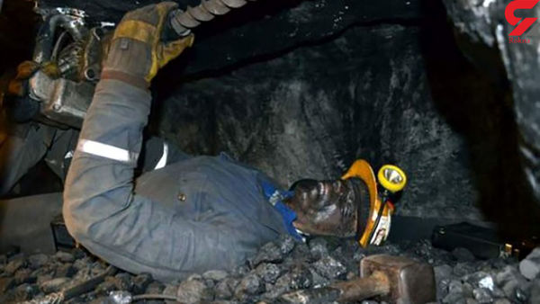 ریزش مرگبار معدن زغال سنگ / معدنچی طبسی کشته شد