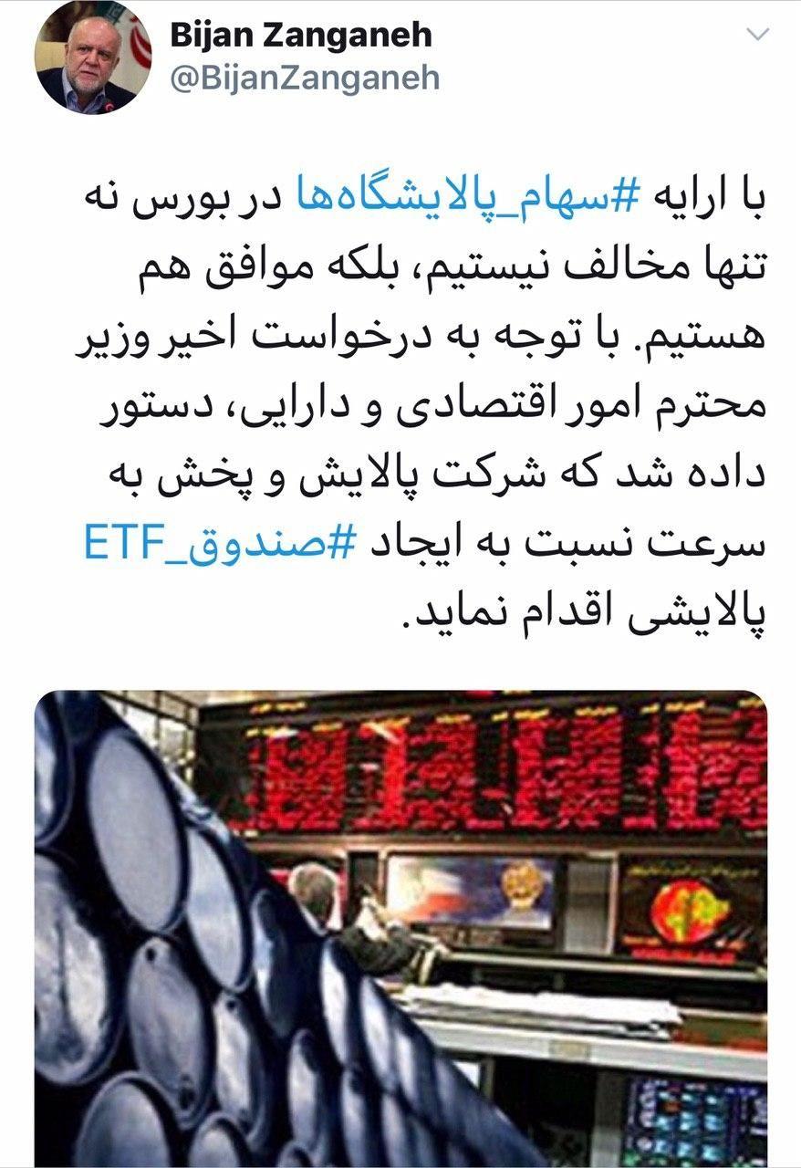 وزیر نفت دستور عرضه دارا دوم را صادر کرد