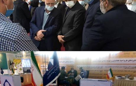 شرکت تهیه و تولید مواد معدنی ایران در نمایشگاه تخصصی معدن