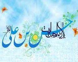 پیامک های تبریک مخصوص ولادت امام حسن مجتبی (ع)