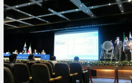 اعلام اسامی مشتریان ذخیره طرح مشارکت در تولید محصولات ایران خودرو