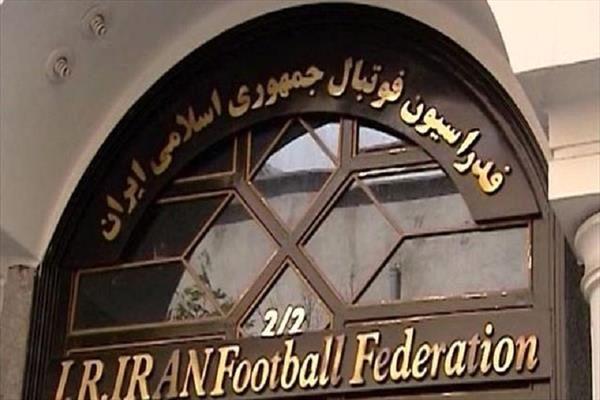 جریمه فدراسیون فوتبال توسط AFC