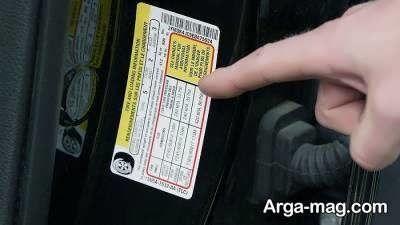 اندازه باد لاستیک خودرو