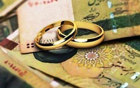 جزئیات پیشنهاد دو برابر شدن وام ازدواج در مجلس