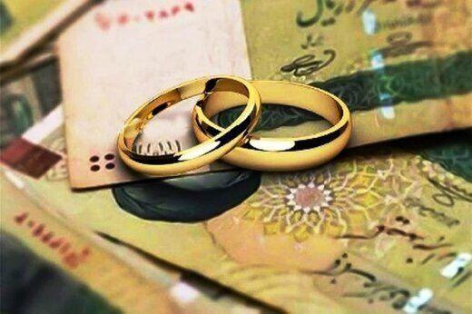وام ازدواج ۱۴۰۰ چقدر است؟ +جزئیات