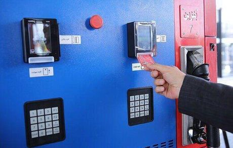 معنی «کد ۲۵» کارت سوخت چیست؟