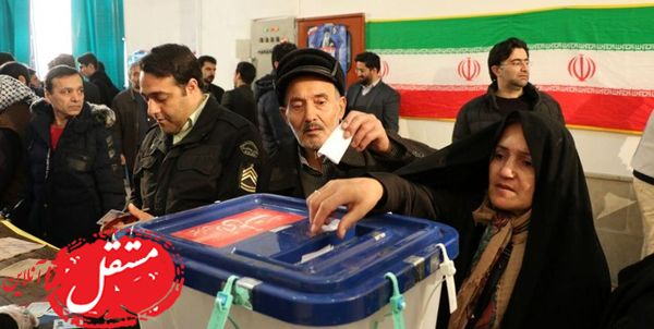 بررسی میزان مشارکت مردم در انتخابات فردا 28 خرداد 1400