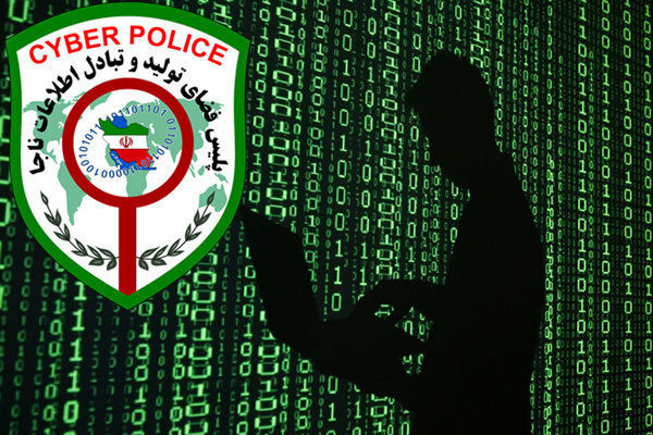 هشدار پلیس درباره سامانه جعلی ثنا