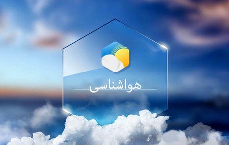 آخرین وضعیت اب و هوایی چهارشنبه 23 بهمن + جدول