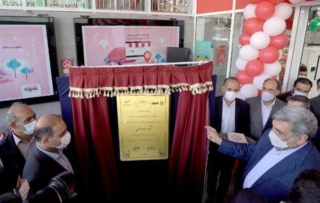 افتتاح چهل و سومین شعبه شهروند در منطقه 7
