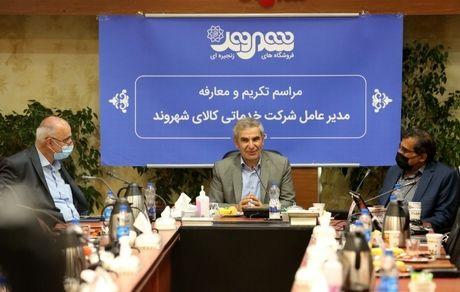 مراسم تکریم و معارفه مدیرعامل شرکت شهروند برگزار شد