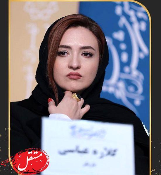 گلاره عباسی در نشست خبری فیلم جدیدیش + عکس