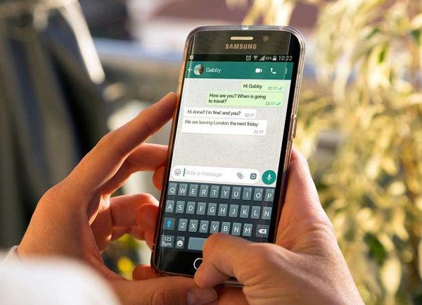 ترفند مخفی کردن «is typing» در واتساپ